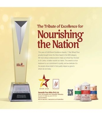 Serendib Flour Mills – Seven Star Wheat Flour claims Silver at the SLIM Brand Excellence Awards